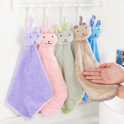Cute Hanging Hand Towel